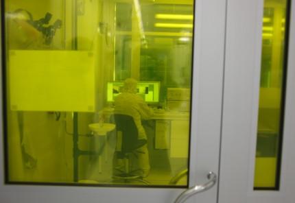 Nanovetenskaplig forskning vid Lunds universitet